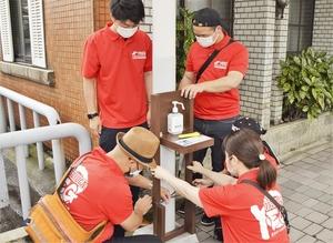 敦賀市内の商店街に消毒液…