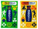 日本酒使った入浴剤