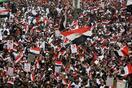 イラクで米軍撤退求め大規模デモ