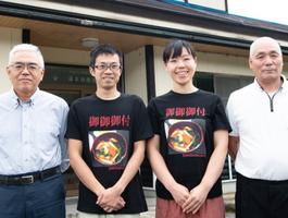 湯本味噌の金戸明子さん(右から2人目)=レディーフォー提供