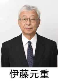 リスクの芽を探し出せ 学習院大教授・伊藤元重 経済サプリ
