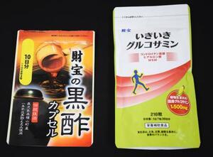 消費者庁から是正指示処分を受けた「財宝」の「財宝の黒酢カプセル」(左)と「いきいきグルコサミン」