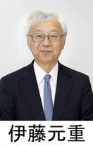 経済でも世界揺さぶる 学習院大教授・伊藤元重 …