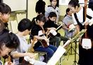 福井県応援事業で三味線教室開く