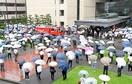 県庁で火災報知誤作動300人超避難