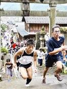 一番福狙いダッシュ 鯖江・敷山神社 50人坂道…