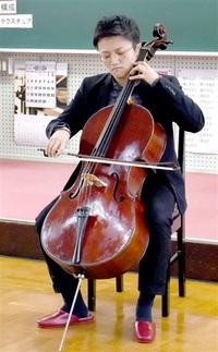継続の大切さ訴え チェロ奏者 荒井さん講演 越前中