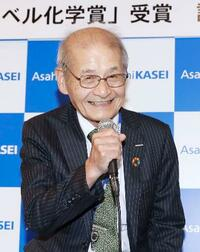 吉野彰氏にノーベル化学賞