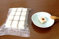 冷凍ごま豆腐「幸家」最高賞 優良ふるさと食品