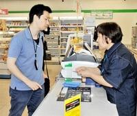 特殊詐欺を防止客へ声かけ訓練 福井、県警とコンビニ34店