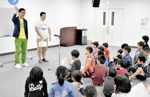 芸人2人が講師を務めた「おわらい教室」=26日、福井県永平寺町の永平寺開発センター