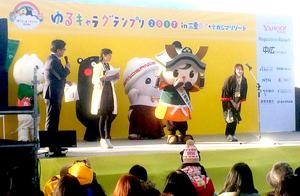 ゆるキャラグランプリで8位になった「朝倉ゆめまる」=19日、三重県のナガシマリゾート