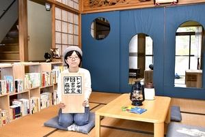 「トンデモ図書室伊藤堂」を開設した伊藤友香さん=福井県福井市小路町