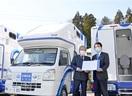 災害時トイレカー提供 鯖江市、KOSEI(越前…