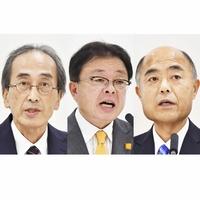 越前市長選挙10月10日告示、初代以来16年ぶり3候補争いか 奈良俊幸氏、山田賢一氏、宗田光一氏が出馬表明
