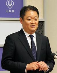 山梨新知事の長崎幸太郎氏初登庁