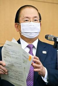 「大型サイド」東京五輪新型コロナ対策中間整理 徹底検査で感染封じ込め