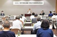 坂井市観光連が解散 来月末 DMOに事業継承 10月本格始動
