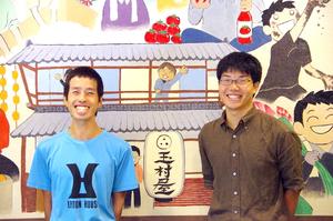 中谷翔さん(右)と野村直樹さん(レディーフォー提供)