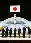 政府の震災追悼式、両陛下初出席