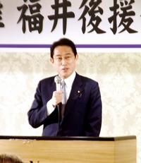 北陸新幹線財源、岸田文雄氏が明言