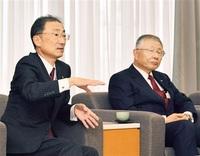 「海外事業を具体化」 北陸電 金井社長、久和会長が来社