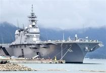 護衛艦「かが」県内初寄港に歓声