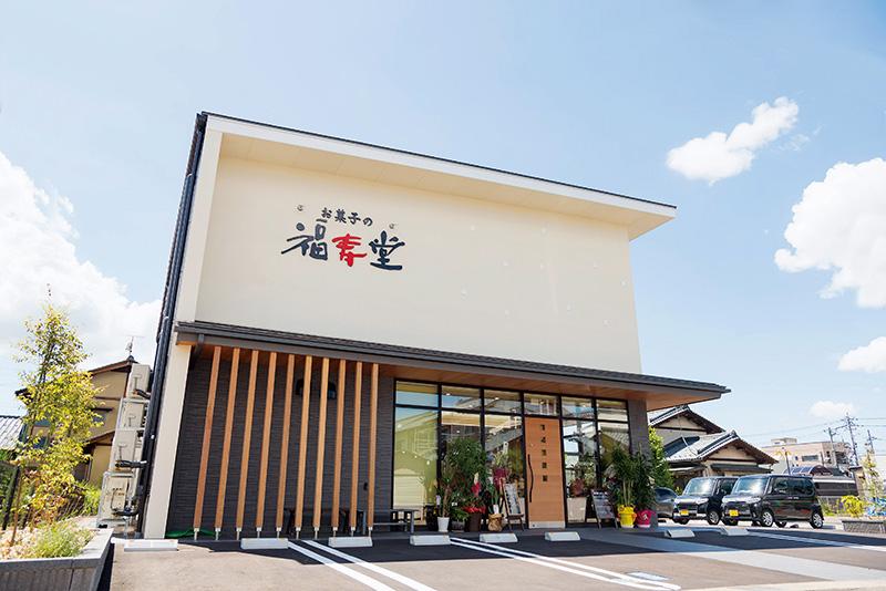 地元に愛される和洋菓子店が移転