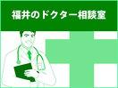外反母趾の改善には治療が必要