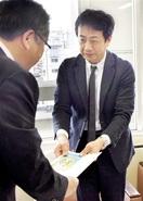 家庭教育 参考にどうぞ 敦賀市教委 ハンドブック…