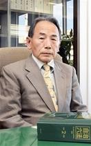 福井市代表監査委員 谷川 秀男さん 住民の福祉…