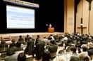 病気防ぐ職場づくりを アオッサ 健康会議に240人