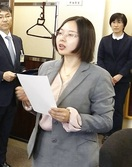 中国語ALT 馬さんに辞令 県教委