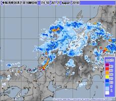 北陸地方の8月21日午後4時50分現在の降水状況(気象庁ホームページから)