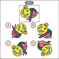 【3分チャレンジ】回転図形パズル