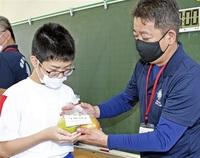 【寄贈】■嶺南東特別支援学校にナシ230個