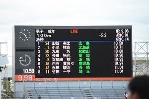 山県亮太の福井国体陸上競技成年男子100メートル優勝を伝える電光掲示板=10月6日、福井県福井市の9・98スタジアム