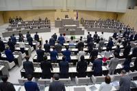 東京都議会が夫婦別姓請願を可決
