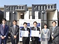 妊婦らの避難を支援 災害時コンテナハウス提供 藤田光学と鯖江市協定