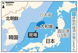日本海の日韓漁船衝突現場
