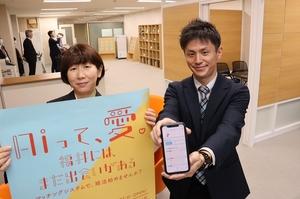 マッチングシステムへの登録を呼び掛けるポスター=福井県福井市中央1丁目のふくい婚活サポートセンター「ふく恋」