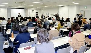 スクールカウンセラーらを対象にした研修会。福井県教委は「子どもたちの自殺の危険を示すサインに気付く『ゲートキーパー(命の門番)』になって」と呼び掛けた=2017年11月、福井市のアオッサ