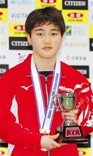 卓球全日本ジュニア大藤沙月が優勝
