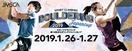 「第14回ボルダリングジャパンカップ」自由視点映…
