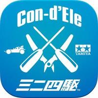 ミニ四駆ファン向けの交流SNSアプリのアイコン(ナチュラルスタイル提供)