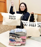 「WASH&FOLD」が洗濯代行サービスに使うランドリーバッグと包装された洗濯物
