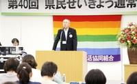 県民生協 事業高235億円、最高 10店目ハーツ、来月鯖江に