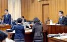 【永田町通信】原発のテロ対策施設「弾力的な考え…