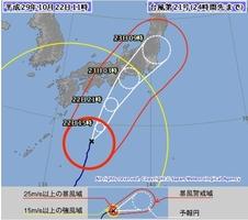 台風21号の経路予報図(22日午前11時現在)気象庁HPより
