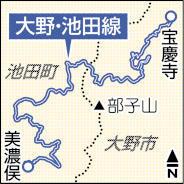 森林基幹道22キロ開通 大野・池田線 林業の利便性向上